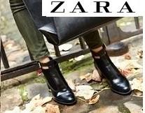Botín Zara